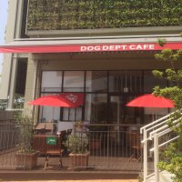 DOG DEPT CAFE レイクタウンアウトレット店