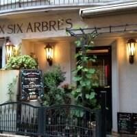 フランス料理レストラン AUX SIX ARBRES オーシザーブル