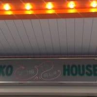 たこ焼き専門店 TAKO HOUSE タコハウス 梅田