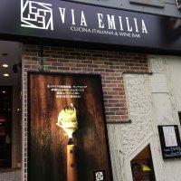 CUCINA ITALIANA&WINE BAR VIA EMILIA ヴィア エミリア 六本木