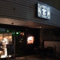 KOREAN FUSION RESTAURANT KUNG 韓国料理 宮 クン 六本木