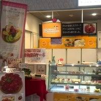 POP IN SWEETS 阪急梅田店