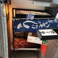 蒲焼・串焼 うな鐵 大塚店