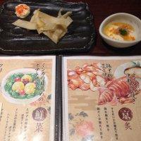 旬鮮創菜 えびず 田町店