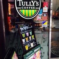 タリーズコーヒー 赤坂東急プラザ店