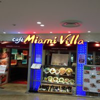 Miami Villa マイアミヴィッラ 東京駅グランルーフフロント店