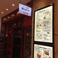 ワイン食堂 旅する子ブタ 東京駅グランルーフフロント店