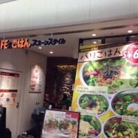 カフェ&ごはん スプーンスタイル 東京駅一番街店