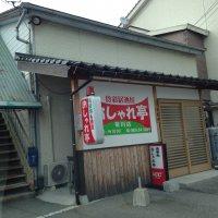 食彩居酒屋 おしゃれ亭 敬川店