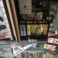 名代 富士そば 大塚店