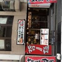 哲麺 二十六代目 大塚店