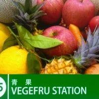 VEGEFRU STATION ベジフルステーション エキマルシェ大阪