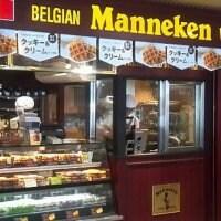 Manneken マネケン JR大阪駅店
