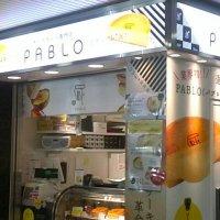 PABLO JR大阪駅店