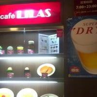 cafe LILAS 梅田駅3階店