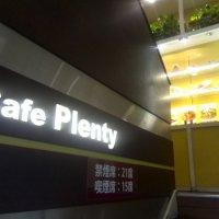 cafe Plenty 阪急梅田駅3階店の口コミ
