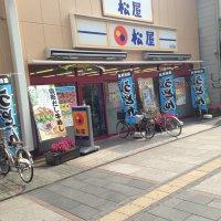 松屋 岡山駅前店