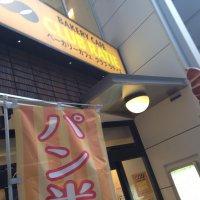 岡山珈琲館ベーカリーカフェ クラブ ラティエ BAKERY CAFE CLUB RATIE