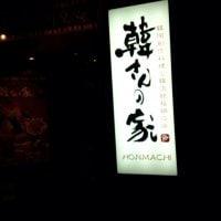 韓国創作料理と韓流鉄板鍋の店 韓さんの家 岡山駅前本町店
