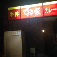 すき家 53号岡山IC店