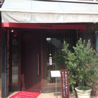 Cafe Rouault カフェ ルオー