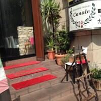 Ristorante Italiano Canale リストランテ カナーレ 倉敷