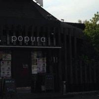 焼肉家 popura ポプラ 倉敷店