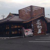 ラー麺 ずんどう屋 倉敷店