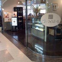 カフェ シャリマァル 渋谷東急プラザ店
