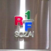 RF1 大丸梅田店