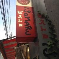 ビストロ ISOMARU 町田店