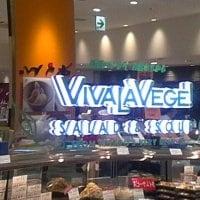 VIVA LA VEGE!ビバ ラ ベジ 大丸梅田店