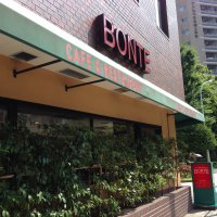 Restaurant&coffee BONTE ボンテ 浜町