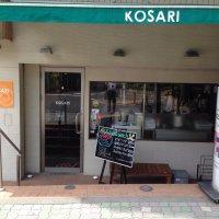 Korean Dining KOSARI TOKYO 赤羽橋