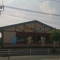 ガスト 藤沢湘南台店