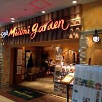 マイアミガーデン 池袋サンシャインアルパ店