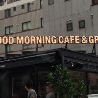 グッドモーニングカフェ&グリル 虎ノ門ヒルズエリア内