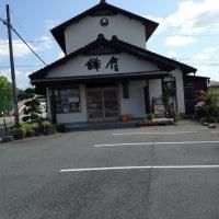 家族割烹 鎌倉