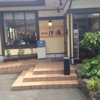 とんかつ浜勝 山口湯田店