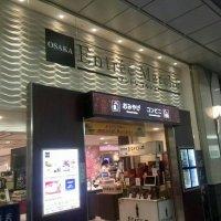 Entre Marche アントレマルシェ 大阪セントラルコート店