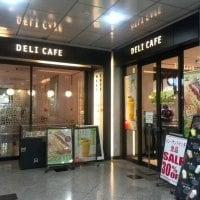 DELI CAFE デリカフェ エキスプレス大阪