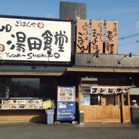 まいどおおきに食堂 山口湯田食堂