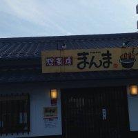 惣菜店 まんま MANMA 湯田温泉
