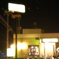 ジョイフル 山口平井店