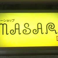 カレーショップ MASARA マサラ 梅田
