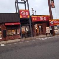 すき家 9号山口小郡店