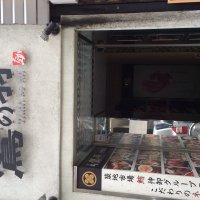 すし 旬彩 鷹の羽 新橋店