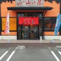 九州筑豊ラーメン 山小屋 フジグラン野市店