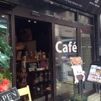 Cafe Lumba Lumba