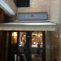 ベルギービール バー ベル・オーブ 六本木店